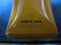 FENDER JAPAN ST62-70?シリアルナンバー