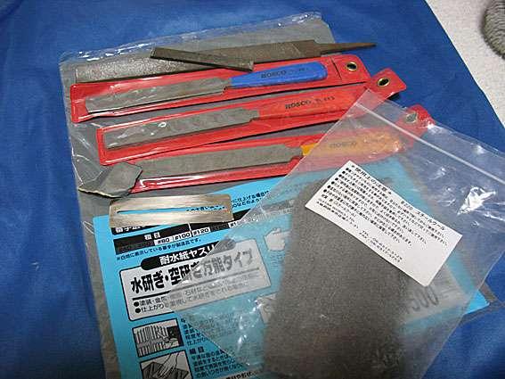 フレットの摺り合わせで使う工具