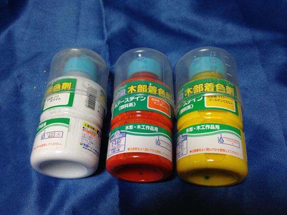 和信ペイントの水性ポアーステイン(白+イエロー+オレンジ)