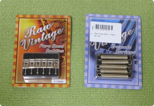 Raw Vintageストラトキャスター用サドルとスプリング交換 レビュー
