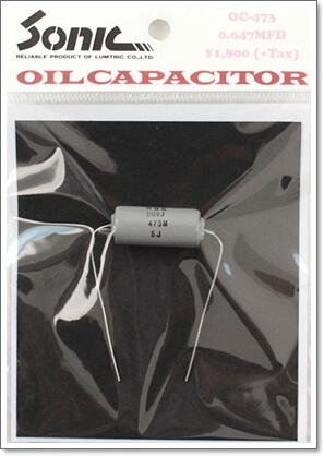 SONICの OIL CAPACITOR