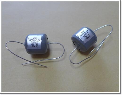 ヒグチ電子/HGCのオイルコンデンサ