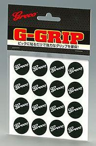 GRECO / G-GRIP