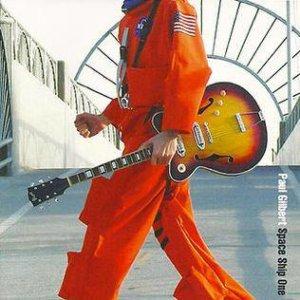 ポール・ギルバート Boku No Atama (ボクのアタマ)を弾いてみよう