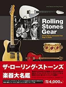 Rolling Stones gear 写真でたどるストーンズと楽器・機材の物語 1954~∞